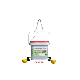 2 Gallon Automatic Cup Drinker with cone (chicks and adults!)